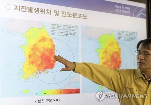 지질연 지진 연구인력, 북한 지진국의 5분의 1 수준