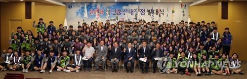 청년 울산대장정 출발…전국 대학생 울산 166㎞ 도보