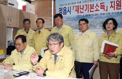 유진섭 정읍시장 포스트코로나 준비·미래 성장동력 발굴 전력