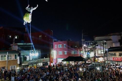 목포세계마당페스티벌, 비대면 온라인축제로 치른다