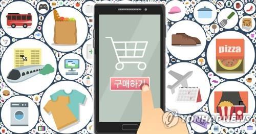 생산지수 보니…면세점 최대 하락·인터넷쇼핑 최대 호황