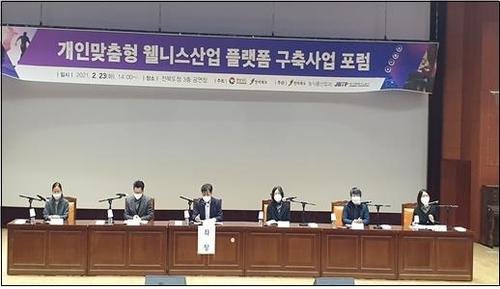전북·경남도, 맞춤형 웰니스산업 플랫폼 구축 공동 추진