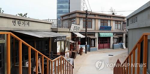 울산 장생포 옛마을 7월 1일부터 휴장…시설 개선 공사