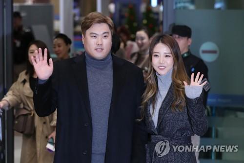 Ryu Hyun-jin and Bai Jii-Hyun return home