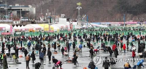 2020 화천산천어축제 개막…첫날에만 8만5천명 구름 인파(종합)