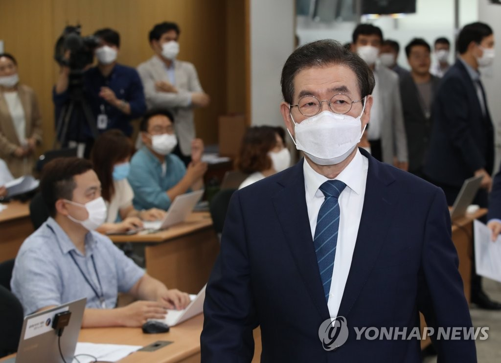 Seoul mayor reported missing as police launch search operation