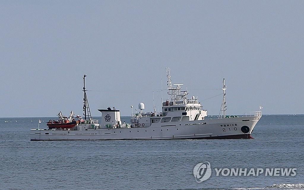 Seúl afirma que Norcorea ejecutó a funcionario desaparecido en la frontera