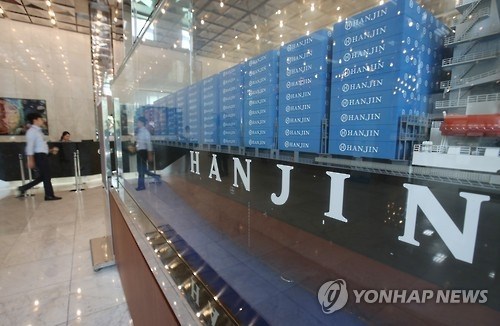 (LEAD) Hanjin Group mulls 100 bln won to ease cargo chaos - 2