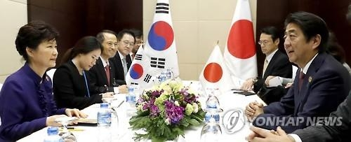 (2nd LD) Park calls for closer cooperation with Japan over N.K. nuke, provocations