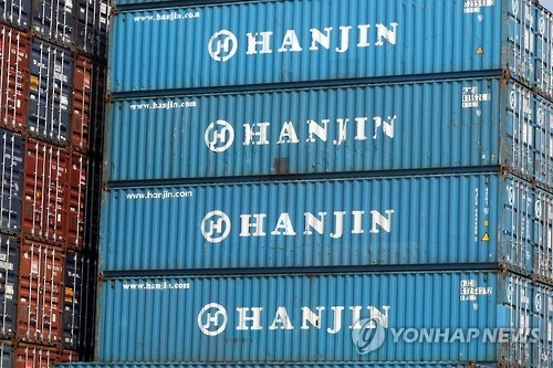 Hanjin Shipping Co.'s container boxes are stacked at Busan port in South Korea on Sept. 1, 2016. (Yonhap)