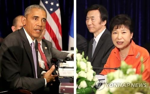 This composite photo shows South Korean President Park Geun-hye (R) and her U.S. counterpart Barack Obama speaking to reporters as they close their talks on the sidelines of ASEAN-related summits in the Laotian capital of Vientiane on Sept. 6, 2016. (Yonhap)