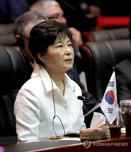 This photo, taken on Sept. 8, 2016, shows South Korean President Park Geun-hye attending the East Asia Summit in the Laotian capital of Vientiane. (Yonhap)