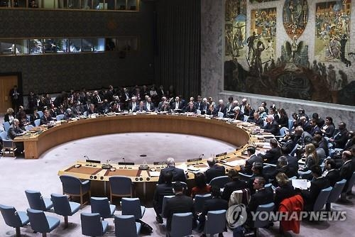 (3rd LD) U.N. Security Council condemns N.K. nuclear test, vows to begin work immediately on sanctions resolution - 1