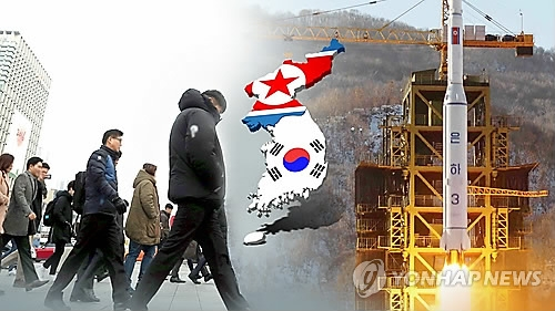 Calls growing in South Korea for nuclear armament - 1