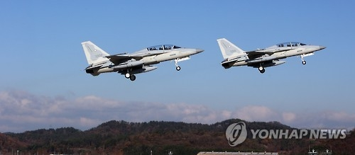 The Philippines considering additional purchase of S. Korean FA-50s: report - 1