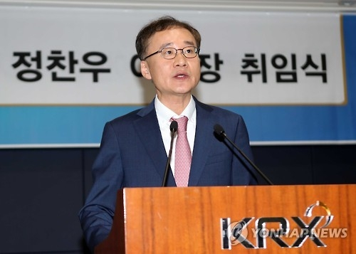 Jeong Chan-woo, CEO of the Korea Exchange (KRX), delivers a speech at his inauguration ceremony in the KRX's headquarters in Busan on Oct. 5, 2016. (Yonhap)