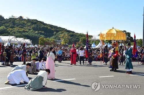 King Jeongjo's parade from Seoul to Suwon to be reenacted this weekend - 1