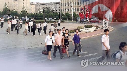(News Focus) Changing trends of N. Koreans' defections point to grim life in Pyongyang - 1