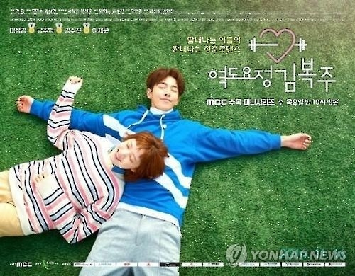 New sports drama to revolve around youth and love