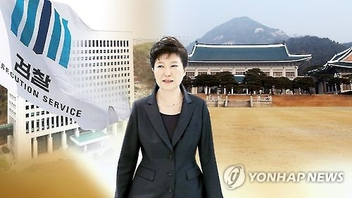 This graphic, provided by Yonhap News TV, shows President Park Geun-hye, the presidential office Cheong Wa Dae in Seoul and the flag of the prosecution service in the capital. (Yonhap)