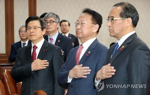 (News Focus) S. Korea seeks economic stability under incumbent finance minister - 3