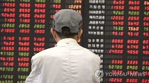 A photo capture from Yonhap News TV (Yonhap)
