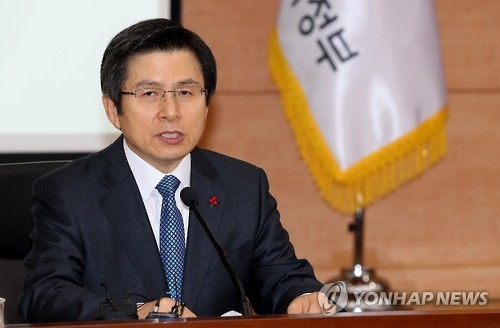 South Korea's Acting President and Prime Minister Hwang Kyo-ahn speaks during the New Year's policy briefing on defense and foreign affairs at the central government complex in Seoul on Jan. 4, 2017. (Yonhap)