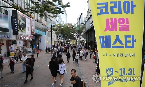 Seoul to launch shopping campaign ahead of PyeongChang Olympics - 2