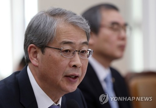 Yim Jong-yong, chairman of the Financial Services Commission (Yonhap)