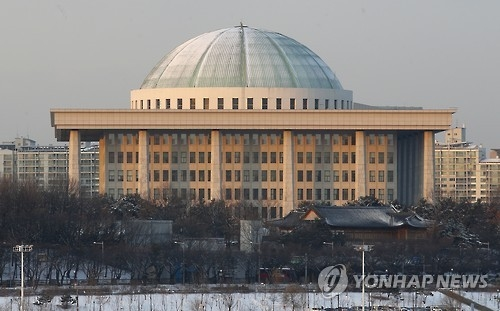 South Korea's Seoul-based National Assembly headquarters. (Yonhap)
