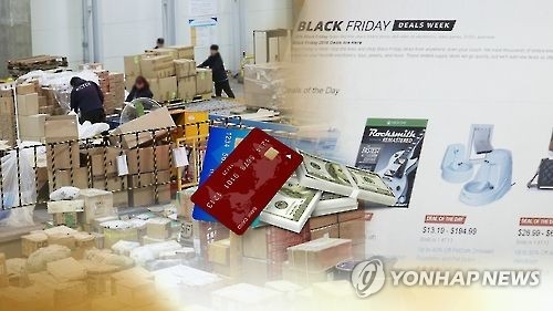 Some 15 pct of overseas card bills paid in Korean won - 1