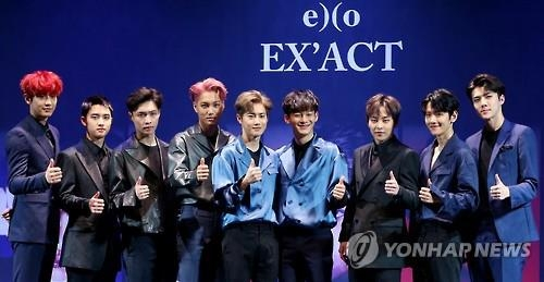 "In this file photo, South Korean boy group EXO poses for the camera during a showcase to promote the release of its third album ""EX'ACT"" in Seoul on June 8, 2016. (Yonhap)"