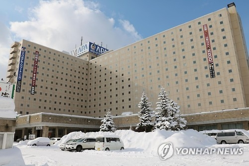 This undated Kyodo News photo shows the APA Hotel and Resort in Sapporo, Japan. (Yonhap)