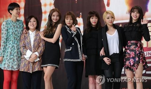 "Season two cast of ""Sister's Slamdunk"" pose for the camera at a media event held on Feb. 8, 2017, at the Time Square mall in western Seoul. (Yonhap)"