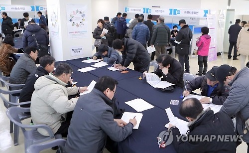 Dozens of jobseekers attend a job fair hosted by the Busan office of the Korea Employers Federation in Busan, South Korea, on Dec. 8, 2016. (Yonhap)