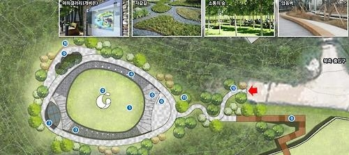 This image, provided by the Paju municipal government, shows a blueprint of a park to be built in the city for biracial adoptees. (Yonhap)
