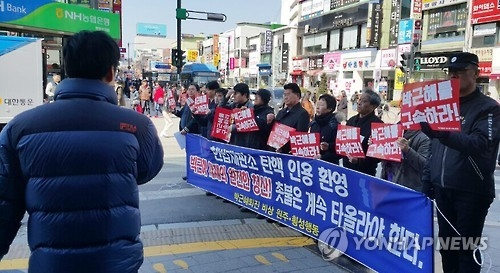 Civic activists hold a rally in Wonju, east of Seoul, on March 10, 2017 to welcome the dismissal of Park Geun-hye as president. (Yonhap)