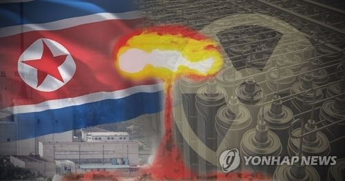 N. Korea likely to conduct nuclear test next month: source - 1