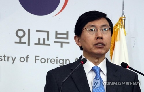 (LEAD) S. Korea warns N.K.'s continued provocations will quicken 'self-destruction' - 1