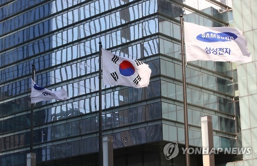 (2nd LD) Samsung Electronics' Q1 operating profit estimated at 9.9 tln won