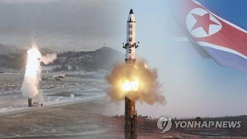 S. Korea urges N.K. to abandon its obsession with nukes, missiles - 1