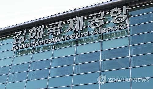 Feasibility test to build new Gimhae airport approved: gov't - 1