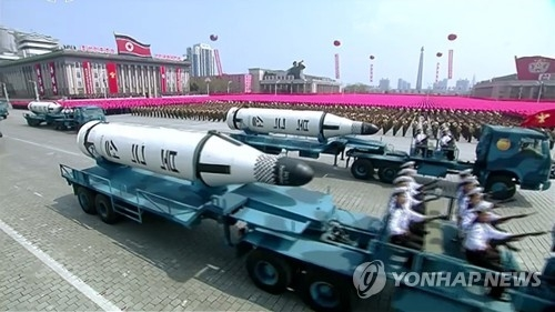 North Korea shows its Pukguksong submarine-launched ballistic missile during a military parade in Pyongyang on April 15, 2017, in a photo from North Korean TV footage. (Yonhap) [For Use Only in the Republic of Korea. No Redistribution]