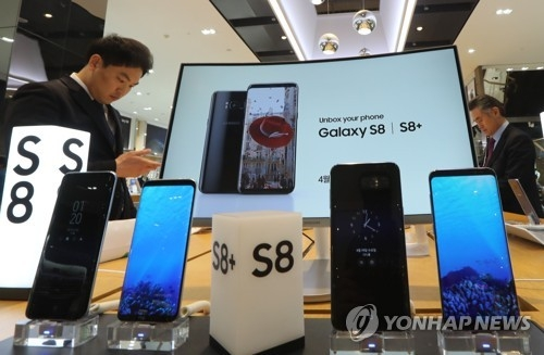 Samsung seeks software update to deal with Galaxy S8 display issue - 1