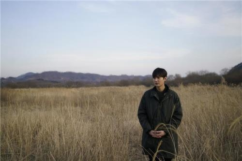 "This image provided by MBC TV shows actor Lee Min-ho as host in the upcoming documentary ""DMZ, the Wild."" (Yonhap)"