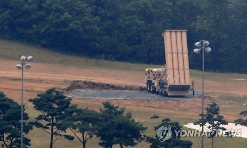 (LEAD) S. Korea's reversal on THAAD could give Trump pretext for troop withdrawal: Scott Snyder - 2