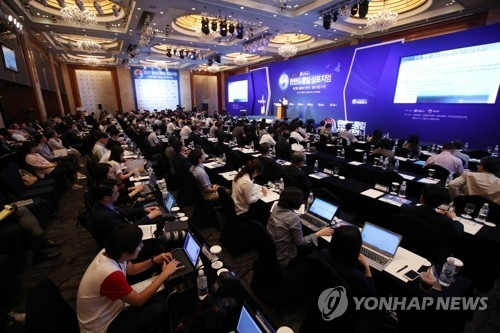 This photo taken on June 29, 2017 shows Yonhap News Agency and the Ministry of Unification's co-hosted forum on unification. (Yonhap)