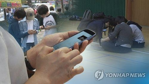 (Yonhap Feature) S. Korea needs to come up viable ICT development course: experts - 2
