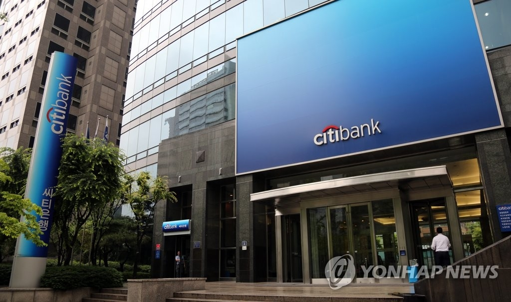 Citibank starts shutting down branches in S. Korea - 1
