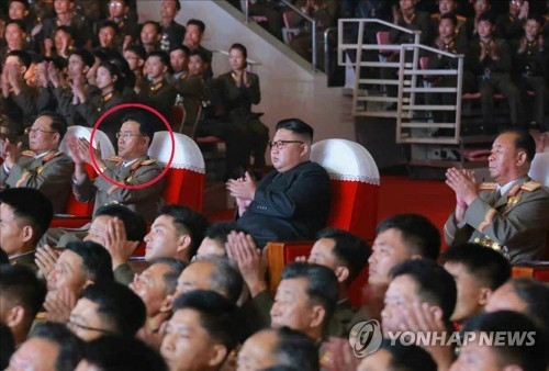 This photo carried by North Korea's state media on July 10, 2017, shows Jang Chang-ha (circled), president of the Academy of National Defense Science with a military rank of colonel general. His promotion from the post of lieutenant general came after North Korea test-fired an intercontinental ballistic missile on July 4, 2017. (For Use Only in the Republic of Korea. No Redistribution) (Yonhap)